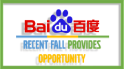 Baidu Valuations Hold 20% to 34% Upside Potenital