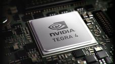 Virtual Reality And Smart Car Chips To Drive Nvidia Stock